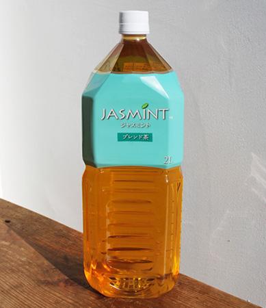ジャスミント